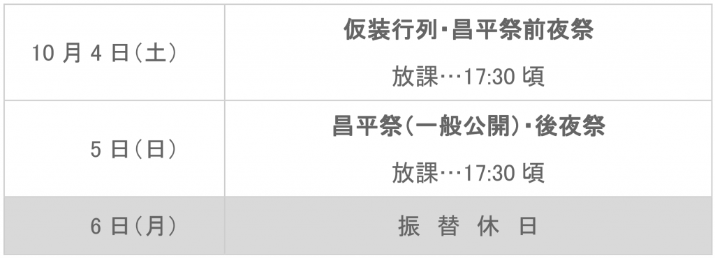 140930_furikae