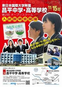 14open_school_02